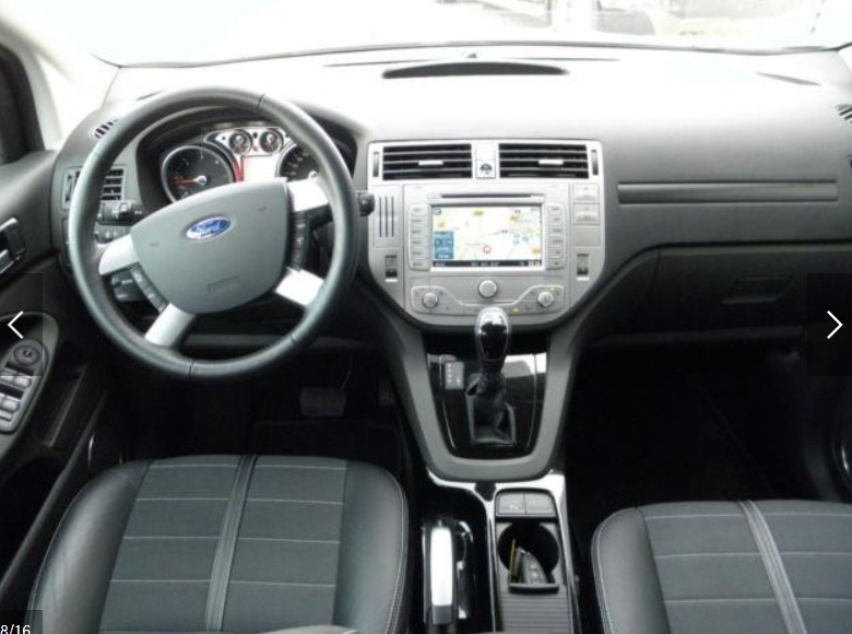 FORD KUGA (08/2012) - GREY METALLIC - lieu: